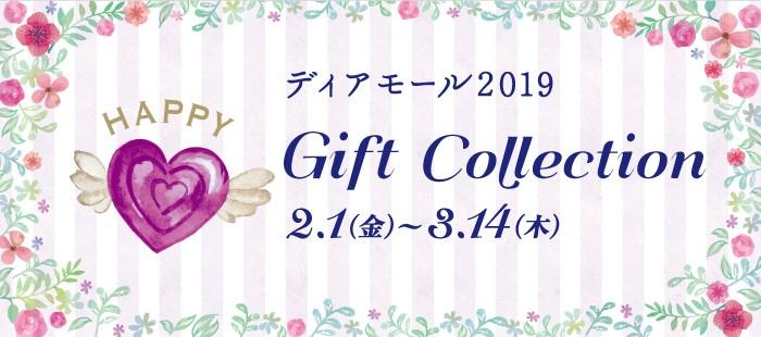 DIAMOR HAPPY GIFT COLLECTION 2019