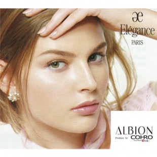 「ALBION Produce by COHRO e-PRO」が2月20日(水)〜2月26日(火)の期間限定でOPEN!!