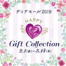 DIAMOR HAPPY GIFT COLLECTION 2019