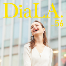 【DiaLA. vol56】<br />4月1日(月)発行!