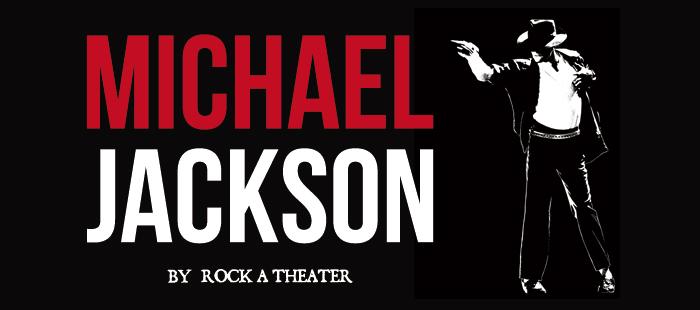 2019年1発目のオフィシャルライセンスショップ MICHAEL JACKSON by ROCK A THEATERが 期間限定にてOPEN!