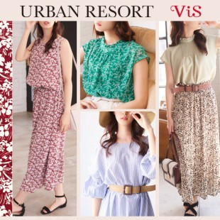 URBAN RESORT