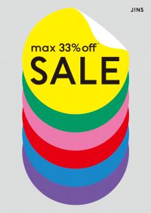 MAX33%OFF!JINSのSUMMER SALE実施中!