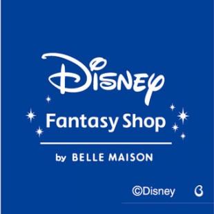 「Disney Fantasy Shop by BELLE MAISON」が9月11日(水)〜9月24日(火)の期間限定でOPEN!!