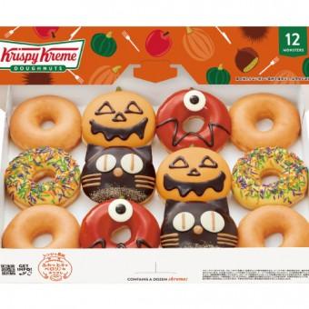 秋の味覚を詰め込んだ充実のハロウィンボックス!