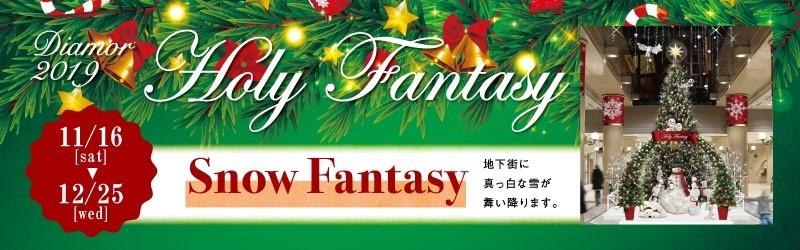 Diamor Holy Fantasy 2019