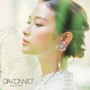 10月18日(金)〜10月27日(日) 多目的スペース「DIAMOR LOBBY」に「DIA CONNECT」がOPEN!!