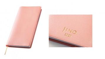 5,000円(税込)以上お買い上げでオリジナル手帳をプレゼント!