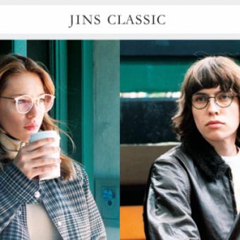 JINS CLASSIC 冬の新作11月21日(木)発売!