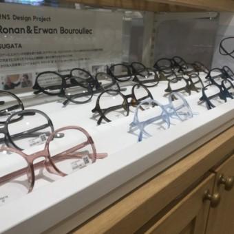世界的な一流デザイナーが作った眼鏡をぜひ!!