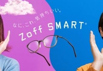 クリスマス前に大人気フレーム「ZoffSMART」はいかかですか??