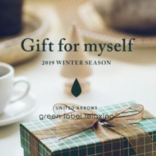 Gift for myself