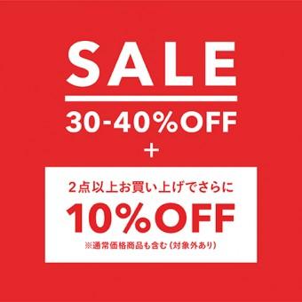 【店舗限定】2点以上お買い上げでさらに10%OFFキャンペーン開催!