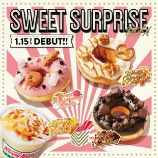 人気のお菓子×ドーナツの夢の組み合わせ!『SWEET SURPRISE BOX』