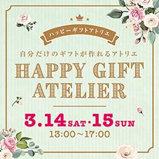 HAPPY GIFT ATELIER