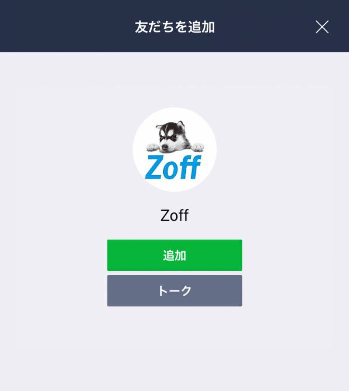 Zoff_step1_img