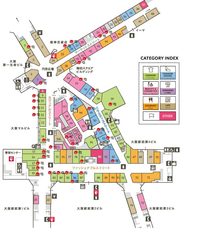 阪神 百貨店 フロア ガイド