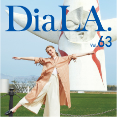 【DiaLA. vol63】<br />5月1日(金)発行!