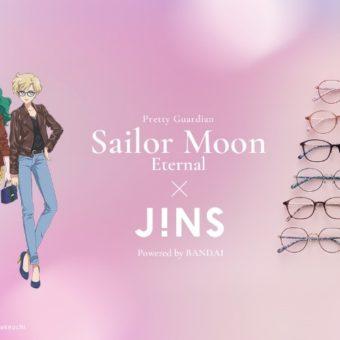 劇場版「美少女戦士セーラームーンEternal」×JINSオリジナルアイウエア 予約販売決定