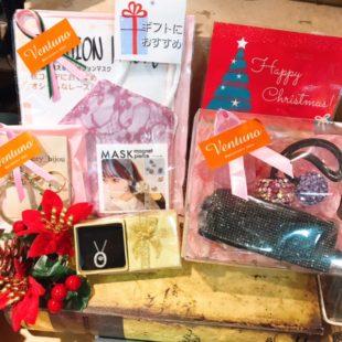 ☆クリスマスギフト☆