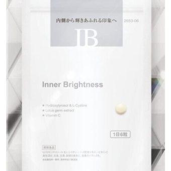 進化した美白のサプリ「インナーブライトネス」誕生!