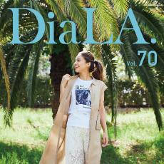【DiaLA. vol70】<br>6月1日(火)発行!