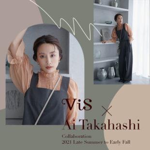 ViS×Ai Takahashi Collaboration