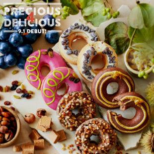 秋の味覚を、4つの生地と4つの食感で楽むドーナツが登場!