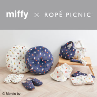 【miffy×ROPE' PICNIC】SPECIAL COLLABORATION
