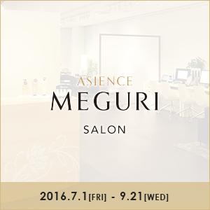 ASIENCE MEGURI SALON 大阪 期間限定オープン