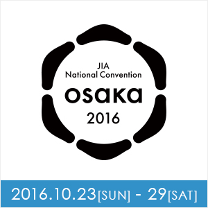 JIA建築家大会2016大阪 近畿で活躍する建築家展