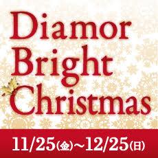 Diamor Bright Christmas 2016