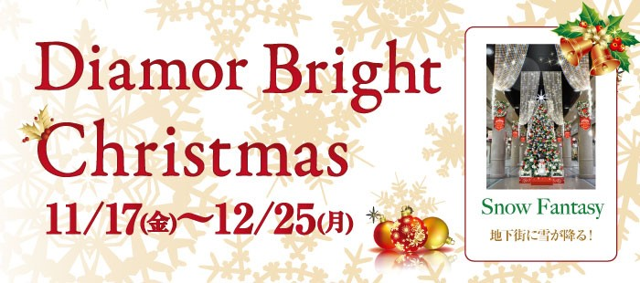 Diamor Bright Christmas 2017